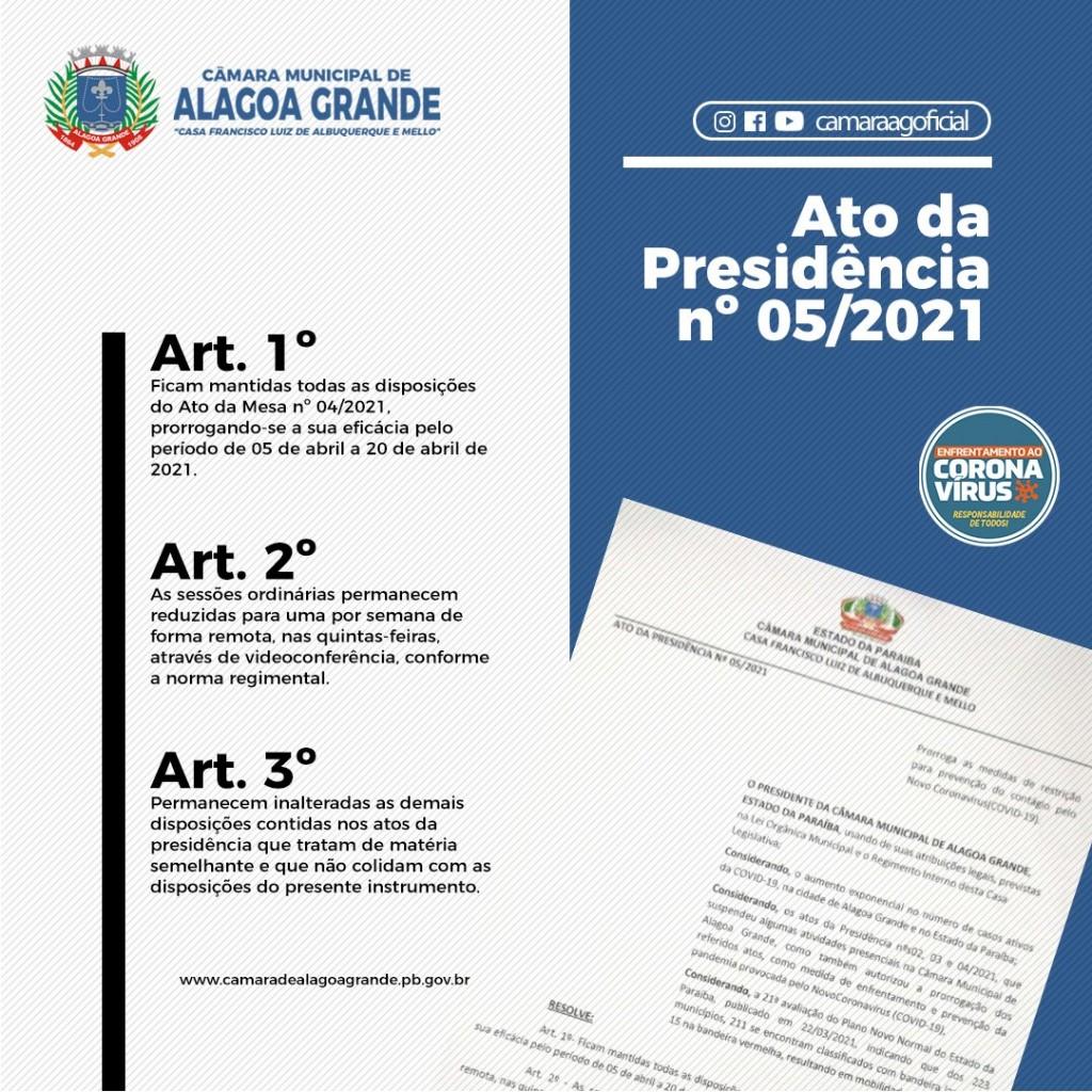 Ato da Presidência nº 05/2021